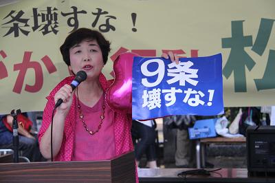 日本共産党を代表して私みわが決意表明
